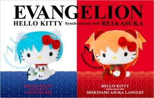 kitty&evangelion