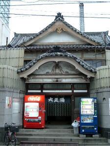 taishou_tokyo1