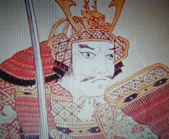Nobunao