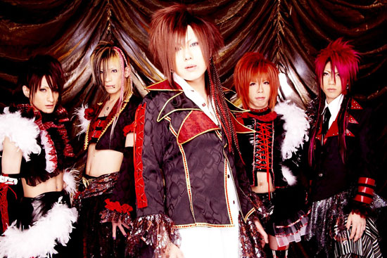 visual kei band