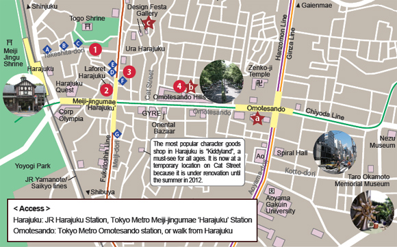 Recommended Harajuku Day Tour オススメ原宿一日ツアー About Japanese