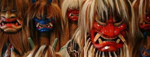 namahage group