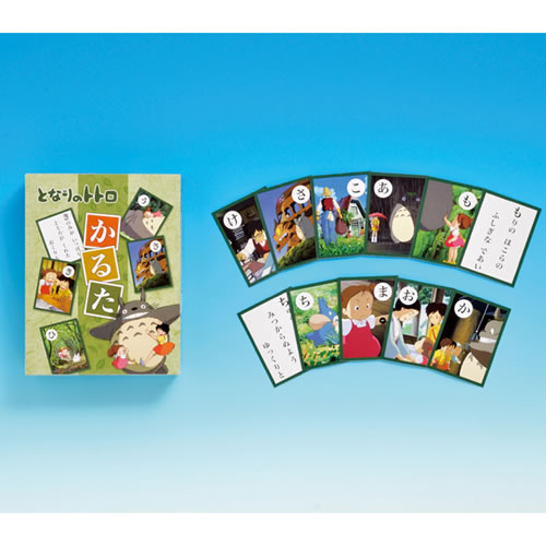 karuta the japanese traditional card game cultural studies essay Monash university is one of australia's leading  indigenous employment at monash university cultural safety  the 50th anniversary of japanese studies at.