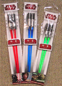 lightsabar package